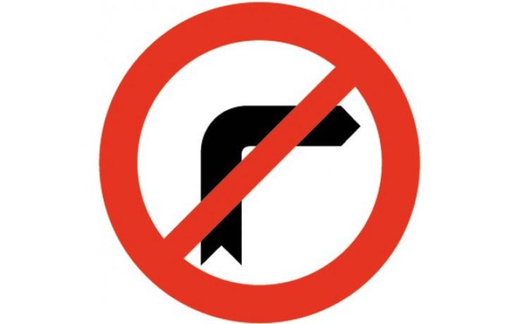 Baustellenverkehrszeichen § 52/3b Einbiegen nach rechts verboten 670 x 1,5 mm