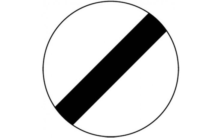 Baustellenverkehrszeichen § 52/11 Ende von Verboten oder Beschränkungen 670 x 1,5mm